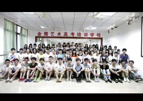 浙江音乐高考培训 浙江传媒高考培训 金鹰艺术专修学校