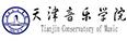天津音乐学院校考培训