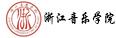 浙江音乐学院校考培训
