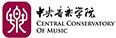 中央音乐学院校考培训