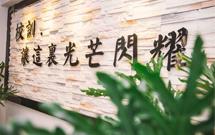 2017年艺术类第二批院校(统考本科类)对浙江省招生计划汇总