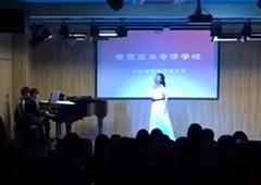 杭州音乐高考培训,马倩老师来校讲座
