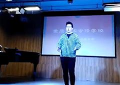 杭州音乐高考培训,马玉芳老师来校讲座