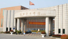 2018年沈阳音乐学院普通本科招生专业考试成绩查询说明