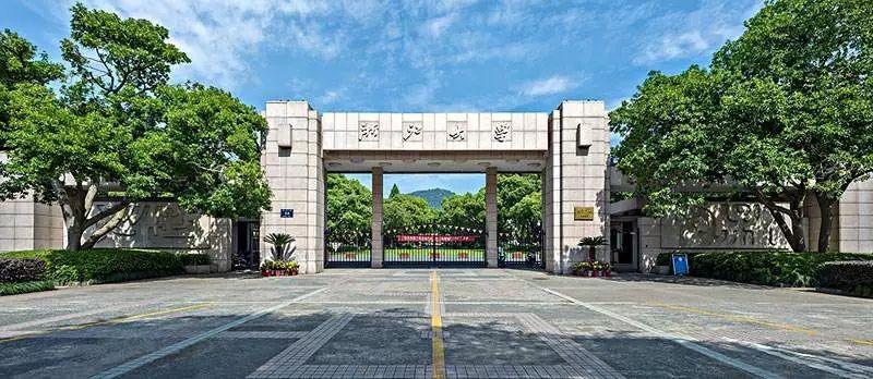 音乐高考培训:浙江省2020年音乐艺考报名相关问题解答