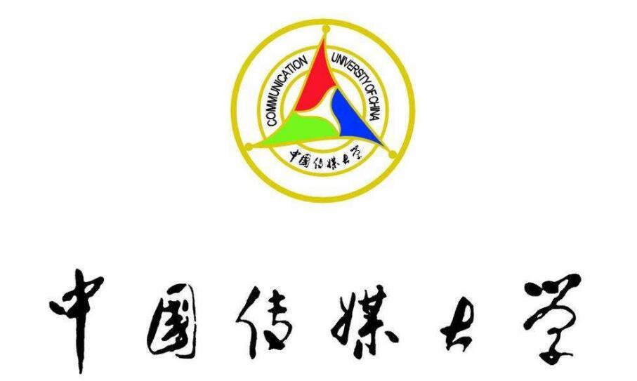 音乐校考培训:中国传媒大学2020年音乐类本科招生简章